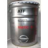 ATF Matic S 20л